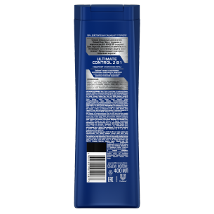 Back of Shampoo Pack Men Ultimate Control 2-i 1-де сусабыны 200мл