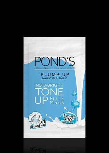 White Beauty Instabright Tone Up Milk Mask with Plankton